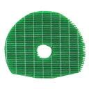 【在庫あり】 シャープ 加湿空気清浄機用 加湿フィルター FZ-C100MF 送料無料