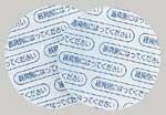 【在庫あり】 パナソニック 低周波治療器パナコラン交換用 粘着パッド(8枚入) EW4121 送料無料