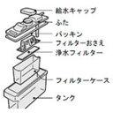 【在庫あり】 シャープ 冷蔵庫用 給水タンク 2014210049(2014210054) 送料無料