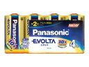 【在庫あり】 パナソニック エボルタ アルカリ乾電池 単2形 4本パック LR14EJ/4SW