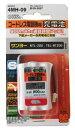【在庫あり】 オーム コードレス電話機用充電池 TEL-B2027H 送料無料