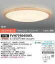 【在庫あり】 東芝 照明器具 シーリングライト リモコン対応 6〜8畳 電球色 FVH77604SUEL