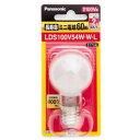 【在庫あり】 パナソニック LDS100V54W・W・L_set ホワイト 60W形長寿命ミニ電球 5個セット 送料無料