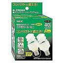 【在庫あり】 NEC コスモボールミニ 40W形電球形蛍光灯 口金 E17 EFD10EN/7-E17-C2C-2P 昼白色 送料無料
