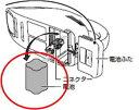 【在庫あり】 パナソニック 掃除機用 交換用ニカド電池 AMC10V-UJ(→代替品AMV10V-8K) 送料無料