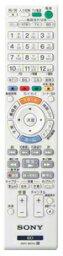 【あす楽】【在庫あり】 <strong>ソニー</strong> 純正ブルーレイディスクレコーダー用リモコン RMT-B014J ホワイト