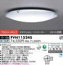 【在庫あり】 東芝 照明器具 303-3-3 洋風シーリングライト リモコン対応 10〜12畳 昼白色 FVH11524S