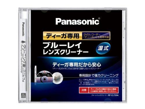 【在庫あり】 パナソニック ブルーレイレンズクリーナー RP-CL720A-K 送料無料...:rukusu:10027506