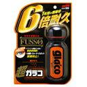 【在庫あり】 ソフト99 G-19 超ガラコ 送料無料