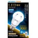 【在庫あり】 三菱 パラトン LED電球 全方向タイプ 調光器対応 昼光色 E26 900lm LDA11D-G/D 送料無料
