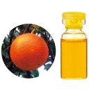 エッセンシャルオイル 有機オレンジスイート3ml