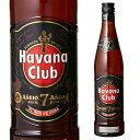 ハバナクラブ エクストラ<7年> 正規品 40度 700ml ラム RUM ラム酒 スピリッツ 長S