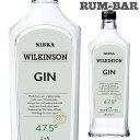 ウィルキンソン ジン 47.5度 720ml[スピリッツ][ジン][ウイルキンソン][ウヰルキンソン][長S]