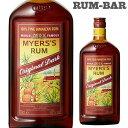 マイヤーズ ラム ダーク オリジナル 40度 700ml 正規品[[Myers Rum] ラム RUM ラム酒 スピリッツ 長S