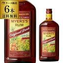 P3倍送料無料マイヤーズラム<並行> 6本 700ml 40度ラム スピリッツ Myers Rum誰でもP3倍は 4/9 20:00 〜 4/16 1:59まで