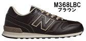 ニューバランス newbalance M368LBC ブラウン メンズ ウォーキングシューズ 【2015/9月発売モデル】 【ネコポス不可】 【NB、ロムスポーツ、ROM】 P08Apr16