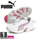 プーマ 【PUMA】 セイロン2 ワイドプラス パール ウィメンズ 186902 通学 部活 ランニング シューズ ジョギング スポーツシューズ スニーカー ジョギング 4E 女性用 【レディース】