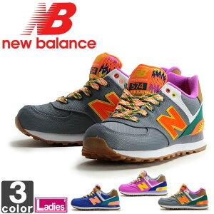 《送料無料》ニューバランス【NewBalance】レディースライフスタイルランニングスタイルWL5741601シューズスニーカー靴LIFESTYLERUNNINGSTYLEウィメンズ婦人
