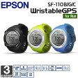 《送料無料》エプソン【EPSON】WRISTABLE GPS SF-110B SF-110G SF-110C 1508 腕時計 ランニング マラソン トレーニング 【メンズ】【レディース】