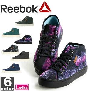 リーボック【Reebok】レディースSkyscapeデアM49834M49837V63013V63014V65933V659371510靴シューズスニーカーカジュアルスカイスケープウィメンズ婦人