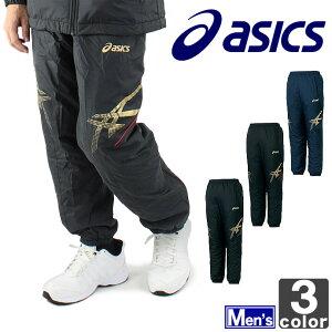 アシックス【asics】メンズライトウォーマーパンツXSW6751511ボトムウインドブレーカースポーツランニングジョギング紳士