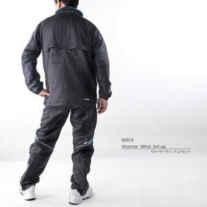 《送料無料》アシックス【asics】メンズモーションサーモウォーマーウインド上下セットXAW330XAW4301512セットアップ防寒トレーニングジョギングランニングスポーツ紳士