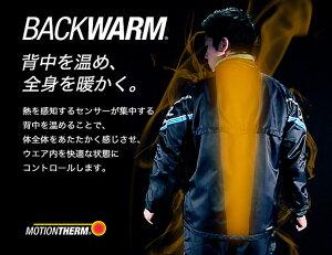 《送料無料》アシックス【asics】メンズモーションサーモAS2ブレーカー上下セットXAW527XAW6271512ジャケットパンツ防風保温防寒トレーニング紳士男性