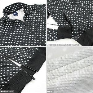 《送料無料》ナイキ【NIKE】レディースポリトラックスーツ上下セット7257621601ジャケットパンツジャージセットアップスポーツ運動ウィメンズ婦人