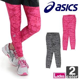 アシックス【asics】レディースロングタイツRFXA36241601レギンススパッツサポートインナーマッスルランニングジョギングウィメンズ婦人