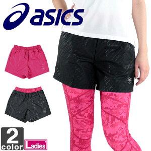 アシックス【asics】レディースアヤミランニングトランクスXX809N1601AYAMIボトムスズボンショートパンツジムフィットネススポーツウィメンズ婦人