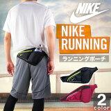 《送料無料》ナイキ【NIKE】ランニング ハイドレーション パック RN8516 ウェスト ランナー ポーチ 鞄 トレーニング ランニング ジョギング 【メンズ】【レディース】