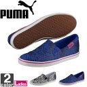プーマ【PUMA】レディース エルス V2 スリッポン デジタル ジャングル 360435 1605 Digital Jungle 靴 シューズ スニーカー スリッパ 通勤 ウォーキング ウィメンズ 婦人