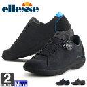 エレッセ【ellesse】メンズ ウォーキング シューズ V-WK614 1606 スニーカー 靴 オフィス 通勤 通学 散歩 トレーニング 運動 スポーツ 紳士 男性