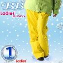 《送料無料》■ビービー【BB】レディース ボード パンツ BB-2561 1610 スノーボード ウインタースポーツ 耐水 保温 防寒 ゲレンデ ボトム ウィメ...