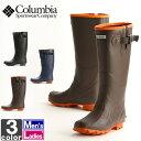 《送料無料》コロンビア【Columbia】 メンズ レディース ラディ 2 YU3720 1610 ブーツ シューズ レインシューズ 長靴 アウトドア ハイキング 台風 通勤 通学 紳士 婦人 ウィメンズ