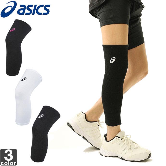 アシックスasicsバレーボールニースリーブXWP0681808バレー協会公認サポート膝片足保護運動