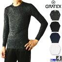インナー グラテックス GRATEX メンズ 3321 冷感...