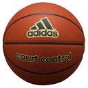 adidas (アディダス) コートコントロール 7号球 AB7117 1606 スポーツ バスケ バスケット ボール アクセサリー
