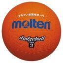 molten (モルテン) ドッジボール2号球 オレンジ D2OR 1710 ハンドボール ドッヂボール