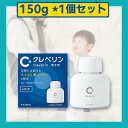 【即納】大幸薬品 クレベリン 置き型150g 除菌・消臭 【抗ウィルス・強力除菌・消臭剤】