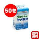 【送料無料・同梱可】アガリーペット サメ軟骨II 50包 共立製薬 ▼b ペット フード 犬 ドッグ 猫 キャット サプリメント
