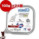 24個セット ■FORZA10 フォルツァ10 ウリナリー アクティウェット 泌尿器の健康維持 100g×24個 SANYpet ▽b ペット フード 犬 ドッグ トレイ