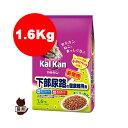 KalKan カルカン 下部尿路の健康維持用 まぐろと野菜味 1.6kg マースジャパン ▼a ペット フード 猫 キャット ドライ 送料無料