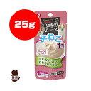 キャネット 3時のムース 子ねこ 1歳まで ミルク仕立て やわらかチキン 25g ペットライン ▼a ペット フード 猫 キャット 無着色 国産品