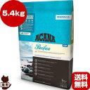 ■アカナ パシフィカキャット 5.4kg アカナファミリージャパン ▼g ペット フード 猫 キャット ACANA 送料無料 同梱可