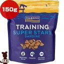 ショッピング犬用 フィッシュ4ドッグ トレーニングトリーツ スーパースターズ 150g ▽b ペット フード 犬 ドッグ 穀物不使用 無添加 無着色 Fish4Dogs