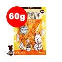 Pet Food, Supplies - ☆チョイでか H・H・S・C[ヒョロヒョロささみチーズ入り] 60g わんわん ▼g ペット フード ドッグ 犬 おやつ