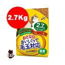 ミオ おとなのおいしくって毛玉対応 フィッシュミックス味 2.7kg 日本ペットフード ▼a ペット フード 猫 キャット
