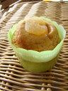 飛騨りんごの飛騨産米粉カップケーキ!【アレルギー対応ケーキ】【卵・乳・小麦不使用】【冷凍便】