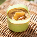 飛騨りんごの飛騨高山産米粉カップケーキ【アレルギー対応ケーキ】【卵・乳・小麦・アーモンド不使用】【冷凍便】